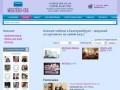 Каталог мебели в Екатеринбурге в интернет-магазине «Мебелево-ЕКБ»