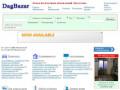 Сайт бесплатных объявлений Дагестана (Россия, Дагестан, Дагестан)