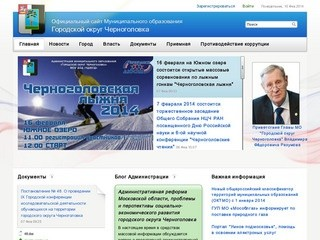 Chgcity.ru