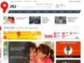 Интернет-портал «Девятка» - новости Кирова и Кировской области (Девятка.ru)