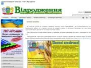 Vzhovkvi.com