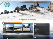 Туры, экскурсии и корпоративы на Джипах по горному Крыму