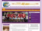 Официальный сайт Железногорского Горно-Металлургического Колледжа