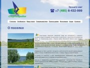 Квартиры в городе Яхрома в 5 минутах от знаменитых горнолыжных курортов!