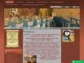 """Ресторан """"Мерси"""" (г. Москва, Большая Ордынка, 13/9, тел. 8-926-513-73-26)"""
