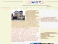 Аренда жилья посуточно в Анапе. Тел. 8-988-314-68-41. (Россия, Нижегородская область, Нижний Новгород)