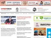 Superomsk.ru