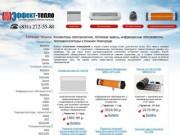 Конвекторы электрические, тепловые завесы, инфракрасные обогреватели, тепловентиляторы в Нижнем Новгороде