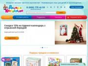 Интернет магазин «Десятое королевство» (Развивающие игры для детей от производителя)