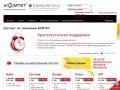 КОМТЕТ — профессиональный хостинг, домены, SSL-сертификаты