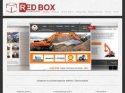 Создание и продвижение сайтов в Красноярске - Студия дизайна