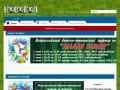 Новороссийская городская федерация футбола