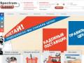 Пленка Tesa для гравировки. Цены указаны на сайте. (Россия, Нижегородская область, Нижний Новгород)