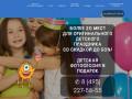 Отпраздновать День Рождения ребенка Заходите на Kidsprazdnik.ru! (Россия, Нижегородская область, Нижний Новгород)