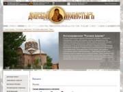 Никольский собор Верхнеуральска