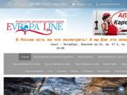 Туры в Карелию - Экскурсии в горный парк Рускеала. Туры в Карелию к Мраморному Каньону
