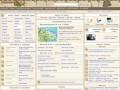 Мончегорск, карта-схема 1:10 000 (Кольские Карты)