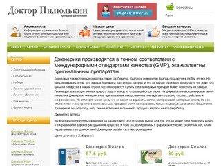 Интернет Аптека Дапоксетин Спб