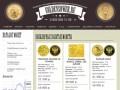 Продать монеты в Челябинске, магазин монет, купить монеты России