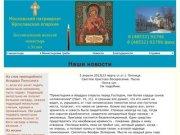 Богоявленский женский монастырь г. Углич. Наши новости