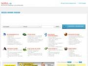 Доска бесплатных объявлений от частных лиц и компаний. (Россия, Московская область, Москва)