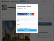 Блог сайта «Михаил Делягин»