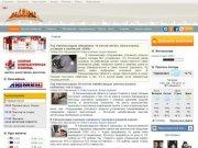 Информационный портал города Черняховск