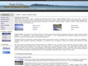 Свитязь - отдых на Шацких озёрах