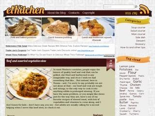 ElKitchen – Easy cooking recipes and dinner ideas for every day, with step-by-step photos (вкусные рецепты овощных салатов, печенья, куриного супа, а также множества других блюд с пошаговыми инструкциями и фото)