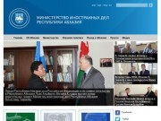 The Ministry of Foreign Affairs of the Republic of Abkhazia - Министерство иностранных дел Республики Абхазия