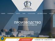 Железобетонные изделия (ЖБИ), купить железобетон с доставкой — ООО «Азов Спец ЖБИ»