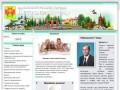 Официальный сайт администрации города Петушки