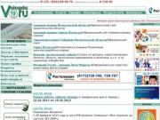 Монтаж отопления (Вологда)