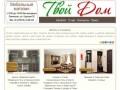 Мебельный магазин в Семилуках «Твой Дом»
