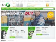 tyreG.by - специализированный интернет-магазин по продаже автомобильных шин и дисков для легковых, грузовых и внедорожных автомобилей от мировых производителей. (Белоруссия, Минская область, Минская область)