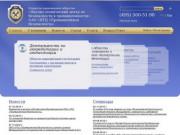 """НОУ """"АЦ - Безопасность труда"""" в Северодвинске"""