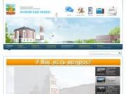 Информация о городе на официальном сайте Жуковского района