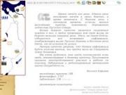 Онега - online (он-лайн) - карта Онежского края, каталог блогов, форум, фото