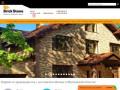 Компания BrickStone предлагает широчайший ассортимент кирпича от производителя. (Россия, Московская область, Москва)