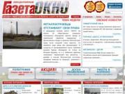 ГазетаОКНО.рф - Независимая газета Колпинского района
