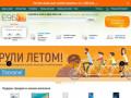 Холодильники в Копейске. Цены здесь. (Россия, Нижегородская область, Нижний Новгород)