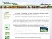 Системы автоматического полива в г. Ижевск