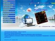 Создание сайтов в Новороссийске. Создание, продвижение, поддержка