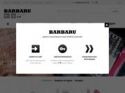 Интернет-магазин Barbaru осуществляет продажу модной одежды, обуви и аксессуаров и парфюмерии известных европейских брендов. (Россия, Ленинградская область, Санкт-Петербург)