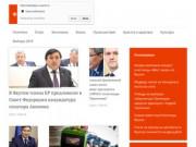 SakhaDay | Новости Якутии