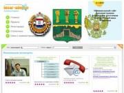 Официальный сайт администрации городского поселения Инсар