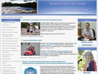 Suojarvi-gp.ucoz.ru