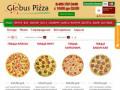 Заказать пиццу в Москве | Глобус Пицца