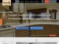 Дизайн интерьера для квартиры, с фото эффектных интерьеров - сервис подбора интерьера на интернет-ресурсе Roomsty.Com (Украина)