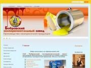 Бобровский экспериментальный завод: выпускаем праймер битумный